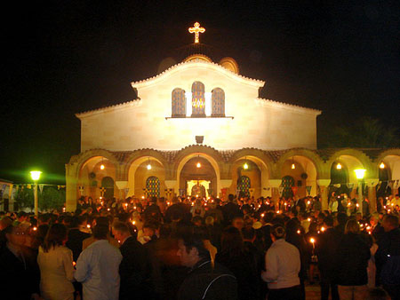 easter in greece