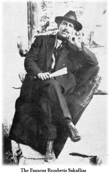 Marika Papagika Greek Popular And Rebetic Music In New York 1918-1929