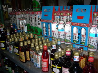Greek Drinks Non Alcoholic